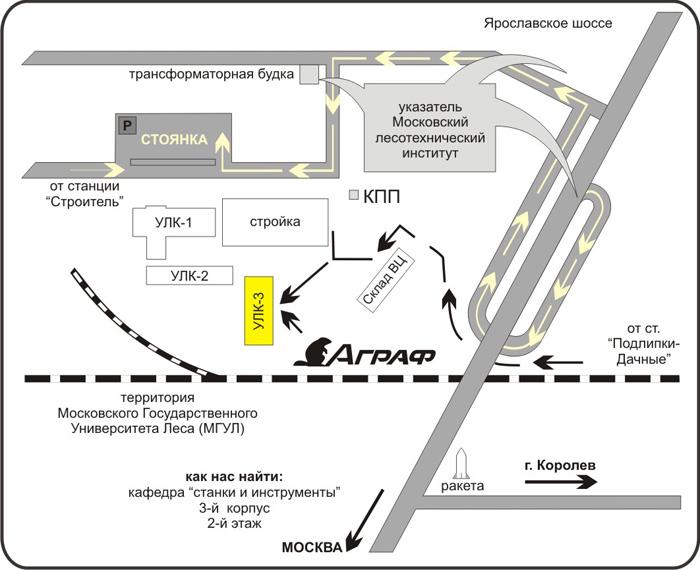 Схема проезда в офис ROJEK.